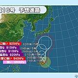 台風16号 27日には「猛烈な」勢力へ あす26日から沿岸部で影響か
