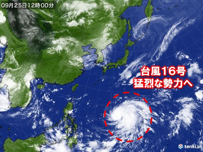 「台風16号」急発達しながら北上 猛烈な勢力へ 列島への影響は