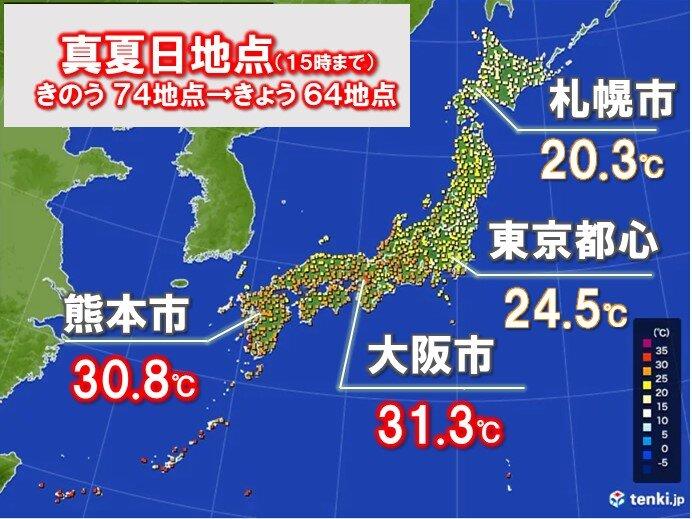 大阪など西日本で30℃以上の真夏日に 暑さいつまで?