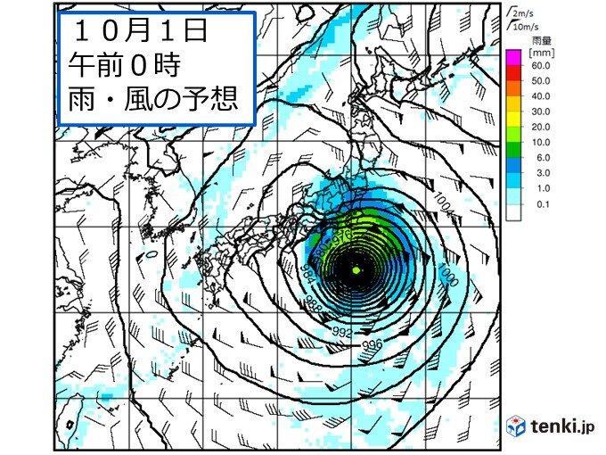 週の後半は関東など本州太平洋側に影響か
