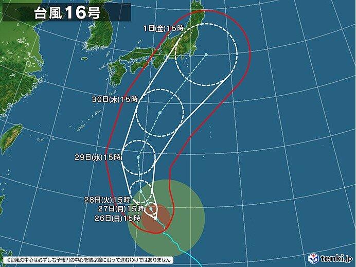 台風16号 「猛烈な」勢力に