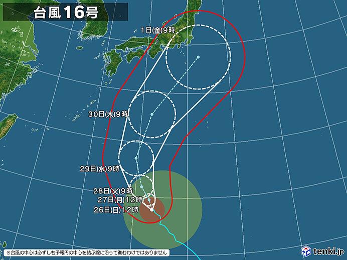 台風16号 関東地方など本州の太平洋側に影響が出る可能性も