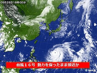 北陸 1日(金)頃は台風16号の影響を受ける可能性