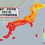 27日月曜 関東~近畿は肌寒さ解消 名古屋・大阪など「夏日」地点が増加