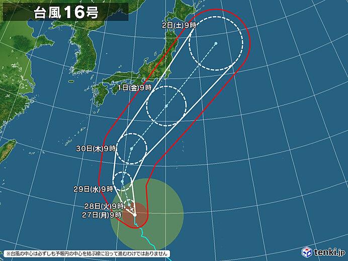 台風16号の関西への影響は?