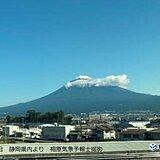 青空に映える「初冠雪したばかりの富士山」 北海道での初冠雪は10月か