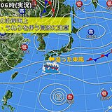 九州 台風16号北上で不安定な天気 うねりを伴う高波注意