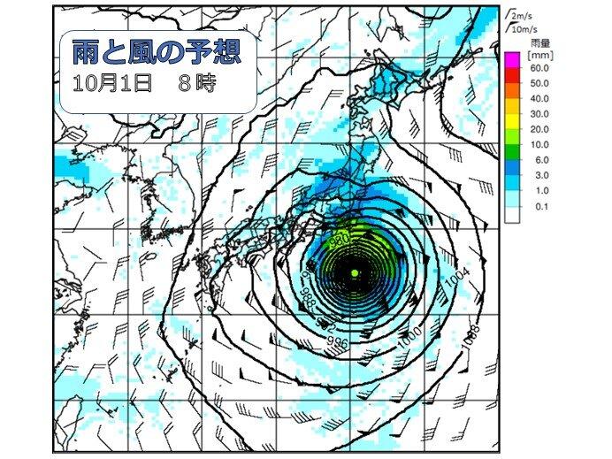 中国地方 台風から離れていても北風強まる