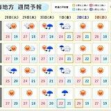 東海地方 秋晴れの日が多いが 30日~10月1日は台風16号に注意