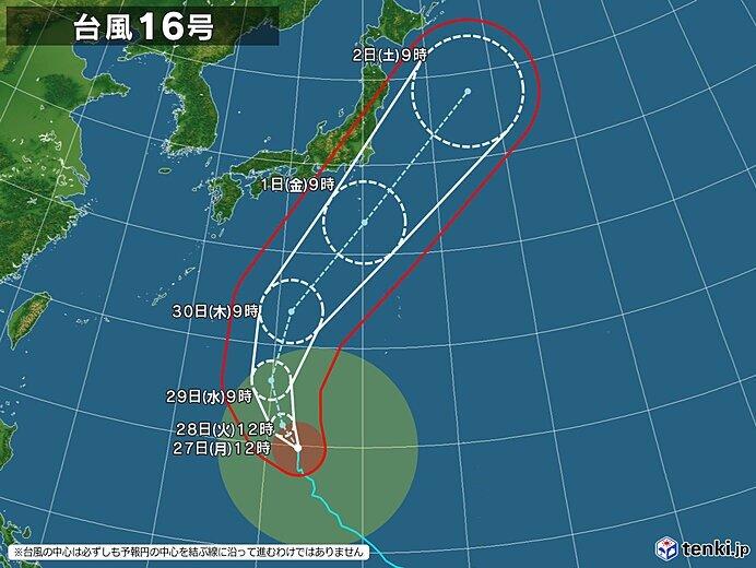 台風16号北上 10月1日(金)には非常に強い勢力で伊豆諸島近海へ