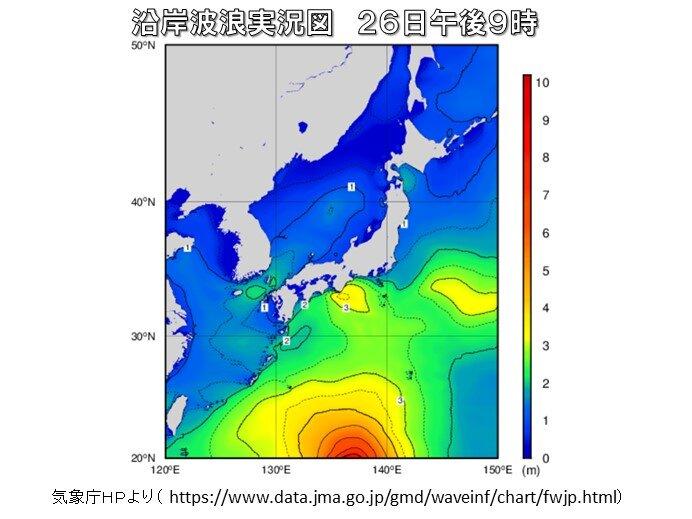 台風16号北上 あす沖縄は大しけ 30日~10月1日頃は四国や本州も警報級の高波