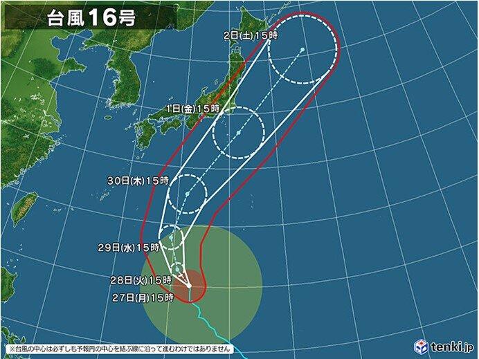 台風16号 接近前から海は大しけ
