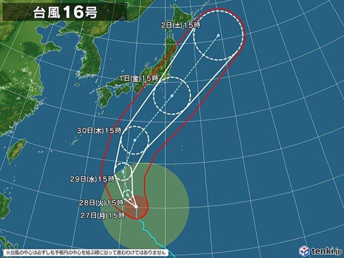 台風16号 10月1日(金)頃に伊豆諸島に接近へ この先は関東など気温変化大きく