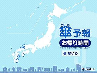 28日 お帰り時間の傘予報 沖縄と九州から中国四国地方で雨の所