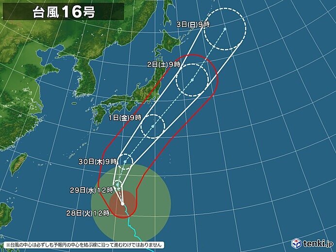台風16号北上 10月1日(金) 非常に強い勢力で伊豆諸島に接近へ