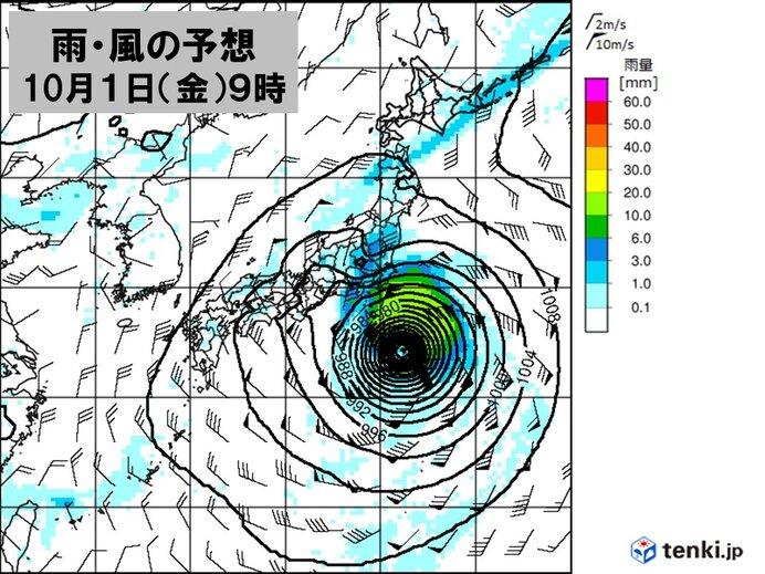 台風の影響は?