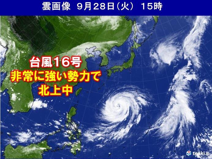 台風16号 非常に強い勢力で北上 10月1日は関東などでも暴風の恐れ