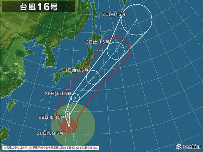 大型で非常に強い台風16号 勢力衰えることなく北上へ