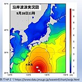 台風16号 大東島は「大しけ」 1日には伊豆諸島で「猛烈なしけ」に