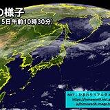 気象衛星から見た10月5日 日本列島の表情