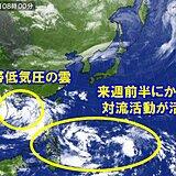 南の海上で新たな「台風のたまご」発生か 台風シーズン続く