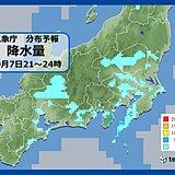 関東 7日午後も あちらこちらで雨 帰宅時間は傘があると安心