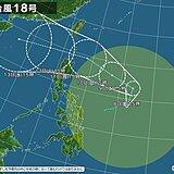超大型の台風18号 影響は? 残暑まだ続く 再来週は急に秋らしく