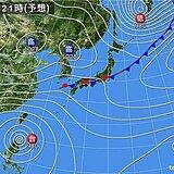 11日(月)の天気 沖縄は台風18号の影響で強風 北海道は前線通過で大雨・暴風