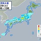 あす12日 季節を進める雨 東京22℃ 空気ヒンヤリ