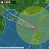 台風18号 沖縄や先島諸島は雷雨や強風 あすにかけてうねりを伴う高波に注意