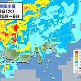 関東 あす朝の通勤通学 本降りの雨 空気ヒンヤリ 服装選びは慎重に
