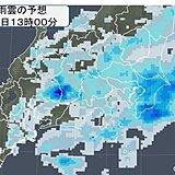 関東 冷たい雨の一日 東京都心の最高気温は20℃に届かず 11月上旬並みの肌寒さ