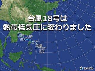台風18号 熱帯低気圧に変わりました