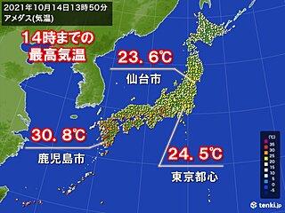 鹿児島市は25日連続真夏日 秋では最長記録更新中 東京都心や仙台市は肌寒さ解消