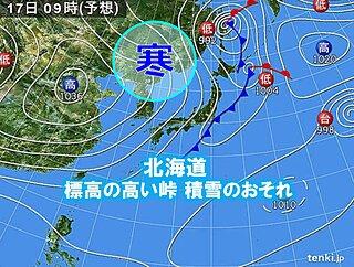 今季初 「雪に関する気象情報」発表 北海道 17日~18日 標高の高い峠で積雪も