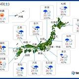 16日(土)の天気 前線が日本列島に接近 日本海側は広く雨 関東から西は暑さ続く