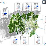 関東 きょう16日 おりたたみの傘が必要 あす17日 日中20℃以下でヒンヤリ