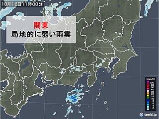 都心周辺に弱い雨雲 関東は気温ダウンで空気ヒンヤリ