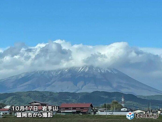 冬の便りが続々と 稚内と旭川で「初雪」 東北の山でも「初冠雪」