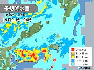 関東の雨 一旦止んでも夜は再び傘の出番 日中は11月並みの肌寒さ