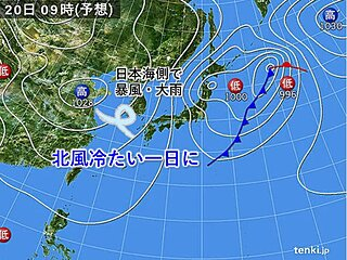日本海側で荒天 北風の冷たい一日 東京は木枯らし1号の可能性も