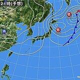 20日(水) 広く北風が強まる 北海道や東北の日本海側・北陸を中心に雷雨