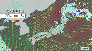 北日本と北陸 台風並みの暴風に警戒 予想最大瞬間風速35メートル