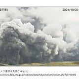 熊本県 阿蘇山で「噴火発生」 噴火警戒レベル3に引き上げ