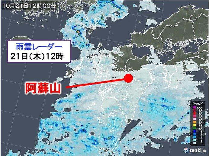 九州 午後も雨でヒンヤリ 阿蘇山周辺 火山灰で滑りやすく