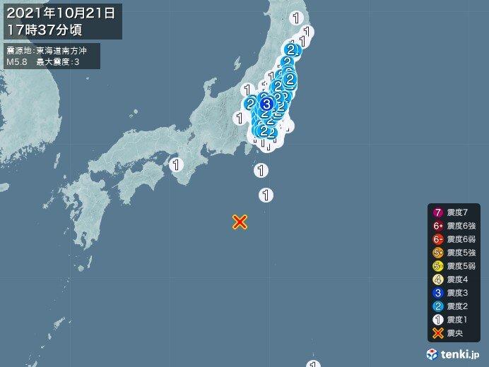 栃木県で震度3の地震 津波の心配なし