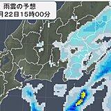 関東 きょうは夜にかけて冷たい雨 最高気温12月並み 冬のような寒さ 服装注意
