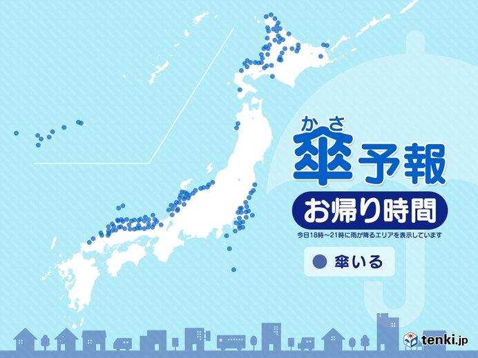 22日(金) お帰り時間の傘予報 日本海側と関東沿岸部で雨