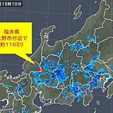 福井県も記録的短時間大雨 約110ミリ