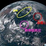 南に台風のたまご 週末にかけて動向注意